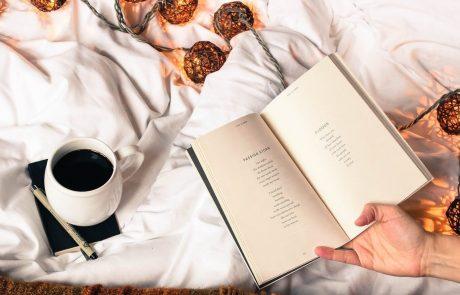 7 ספרים טובים שקראתי השנה – סיכום שנתי – 2018